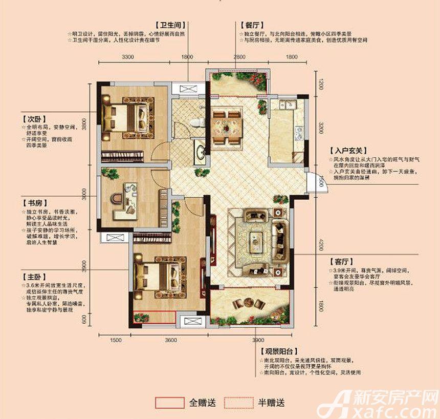 亿景海棠湾D2-1户型3室2厅112.47平米