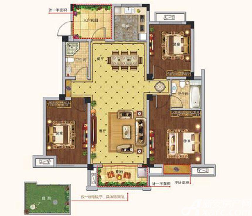 朗诗熙华府B1户型 3室2厅1卫3室2厅119平米