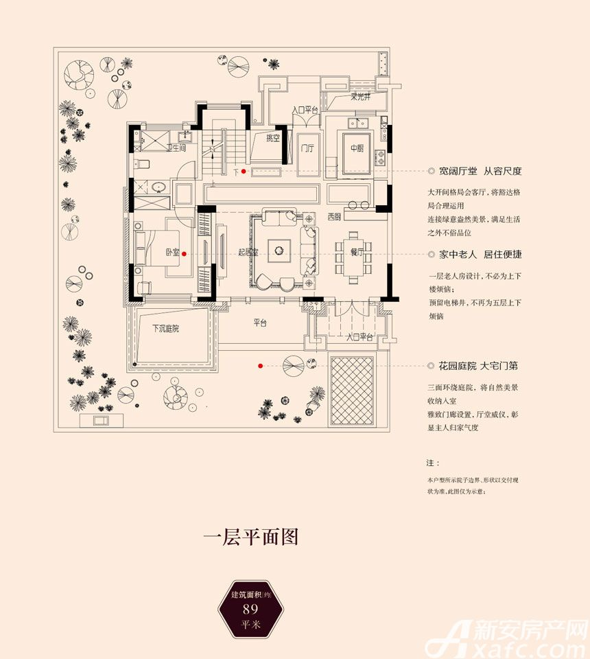 保利西山林语330㎡别墅一层1室2厅330平米