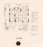 保利西山林语330㎡别墅一层1室2厅330㎡