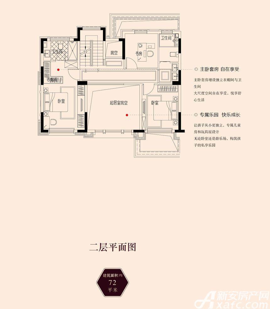保利西山林语330㎡别墅二层3厅330平米
