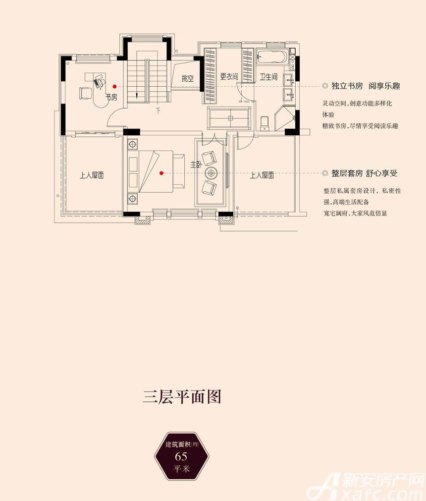 保利西山林语330㎡别墅三层2厅330平米
