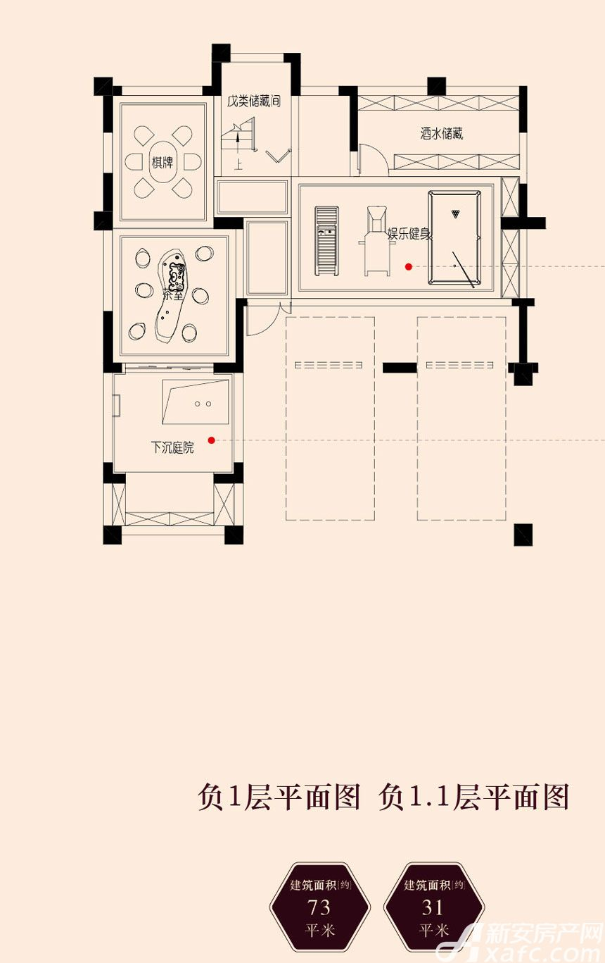 保利西山林语330㎡别墅负一层330平米