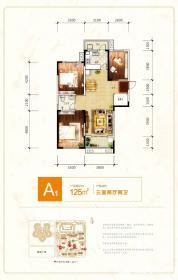 砀山奥园广场A13室2厅125㎡