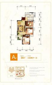 砀山奥园广场A23室2厅94㎡