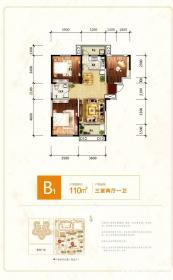 砀山奥园广场B13室2厅110㎡