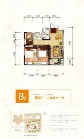 砀山奥园广场B23室2厅89㎡