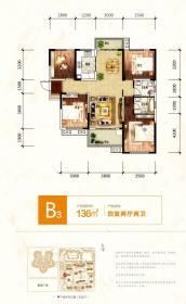 砀山奥园广场B34室2厅136㎡