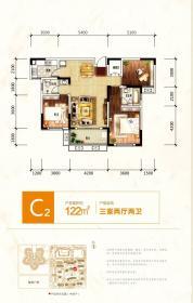 砀山奥园广场C23室2厅122㎡