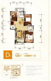 砀山奥园广场D13室2厅126㎡