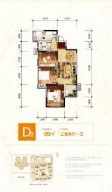 砀山奥园广场D23室2厅96㎡