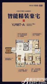碧桂园皖投中央名邸YJ118T-A3室2厅118㎡
