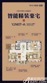 碧桂园皖投中央名邸YJ140T-14室3厅140㎡
