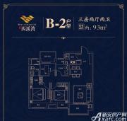 文一西溪湾B-23室2厅93㎡