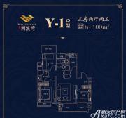 文一西溪湾Y-13室2厅100㎡