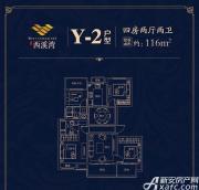 文一西溪湾Y-24室2厅116㎡