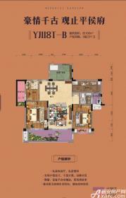 碧桂园平侯府YJ118T-B3室2厅108㎡