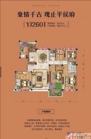 碧桂园平侯府YJ260T5室2厅260㎡