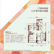 恒大绿洲I/J户型2室2厅66.65㎡