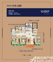 碧桂园皖投中央名邸YJ125T4室2厅125㎡