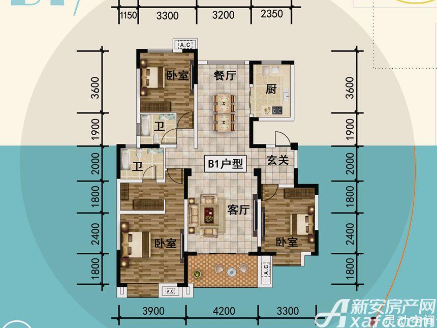 宜秀蓝湾B13室2厅138平米