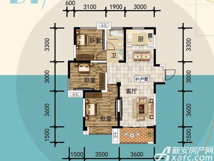 宜秀蓝湾D13室2厅105平米