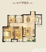 明天城市广场B3户型 3室2厅1卫3室2厅90.45㎡