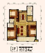 金大地时代公馆洋房F户型3室2厅126㎡