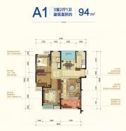 宝能城B地块A13室2厅94㎡
