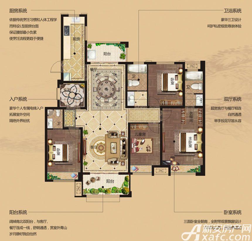 湖山壹品花园洋房D2户型4室2厅146.81平米