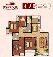 恒业怡和庄园C1户型4室2厅126㎡
