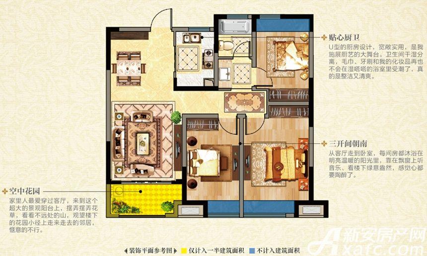 明发明博小镇A2户型3室2厅99平米