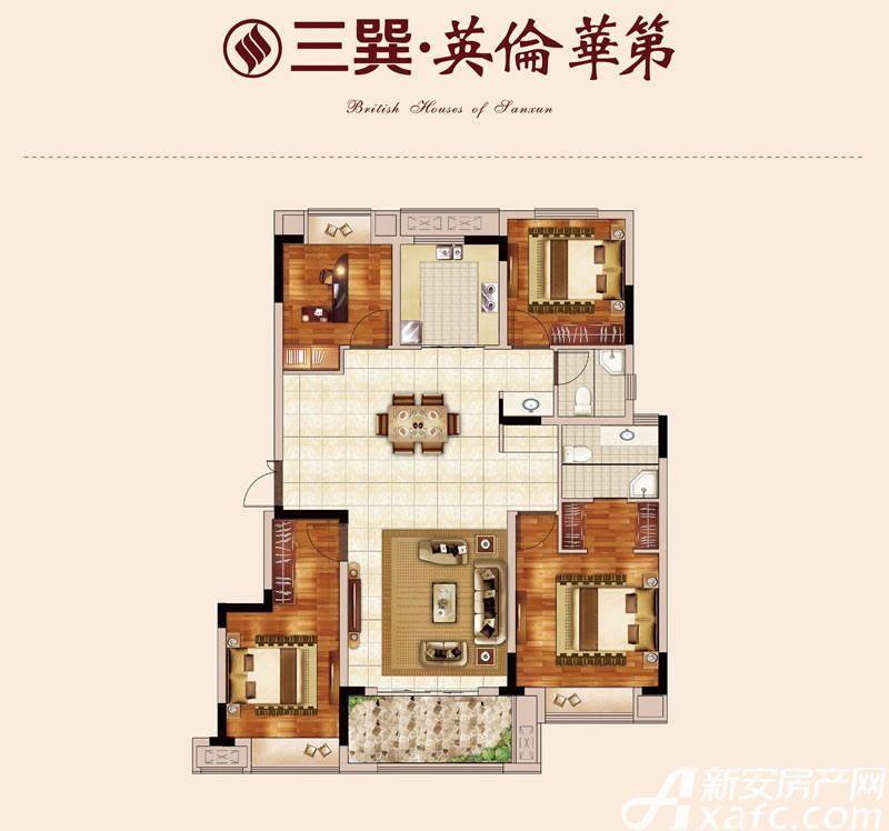 三巽英伦华第A户型4室2厅127.29平米