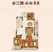 三巽英伦华第C户型4室2厅132.11㎡