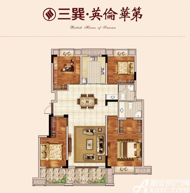 三巽英伦华第B户型4室2厅132.5平米