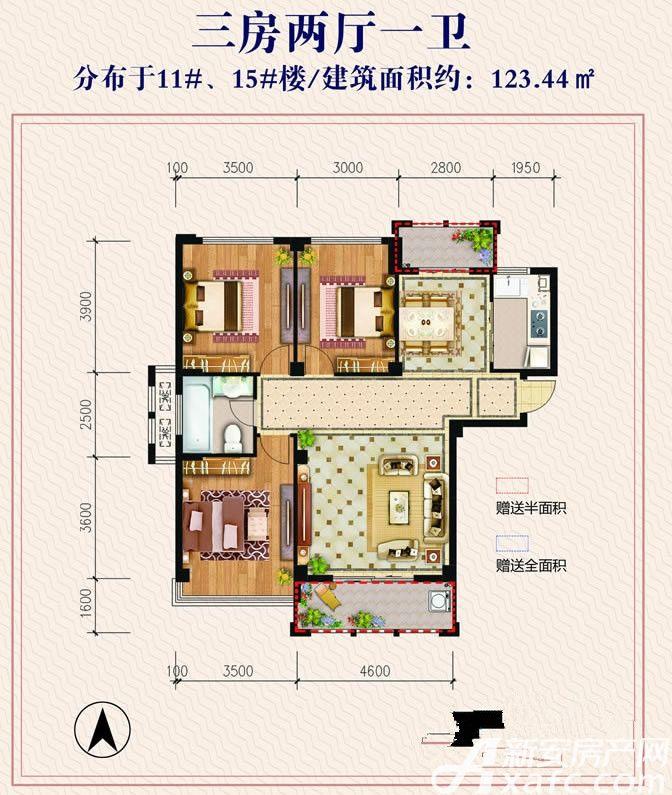 利达盛世豪庭大三房户型3室2厅123.44平米