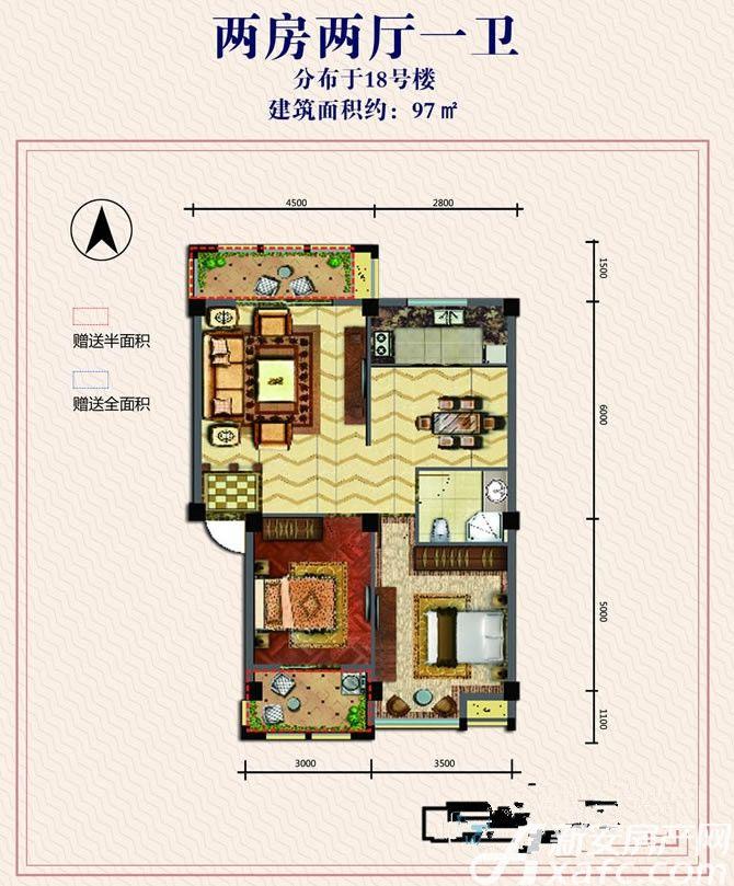 利达盛世豪庭大两房2室2厅97平米