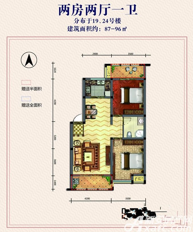 利达盛世豪庭两房2室2厅90平米