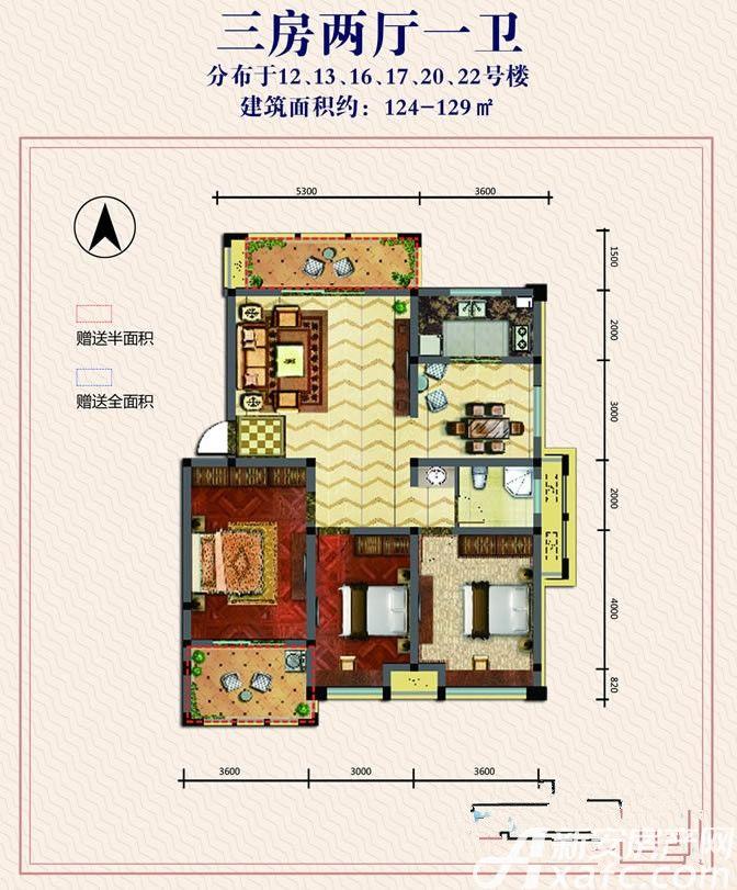 利达盛世豪庭大三房3室2厅139平米