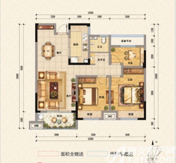 东方名城三房3室2厅97.71平米