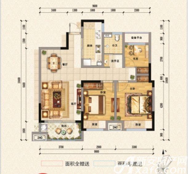 东方名城三房3室2厅90.17平米
