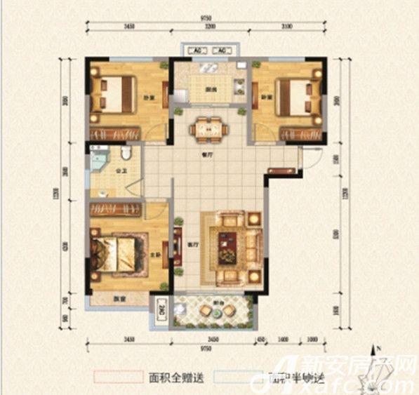 东方名城三房3室2厅109.41平米