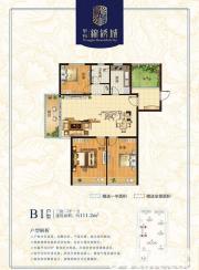望和锦绣城B13室2厅111.2㎡