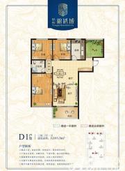 望和锦绣城D13室2厅105.8㎡
