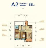 宝能城A2(B组团)2室2厅88㎡