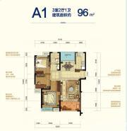 宝能城A1(B组团)3室2厅96㎡
