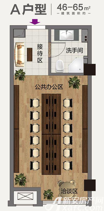 合肥启迪科技城创客空间A户型1室1厅46平米