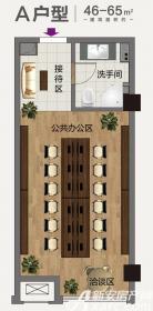 合肥启迪科技城创客空间A户型1室1厅46㎡