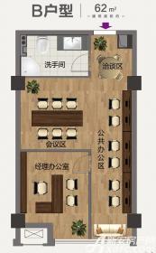 合肥启迪科技城创客空间B户型1室2厅62㎡