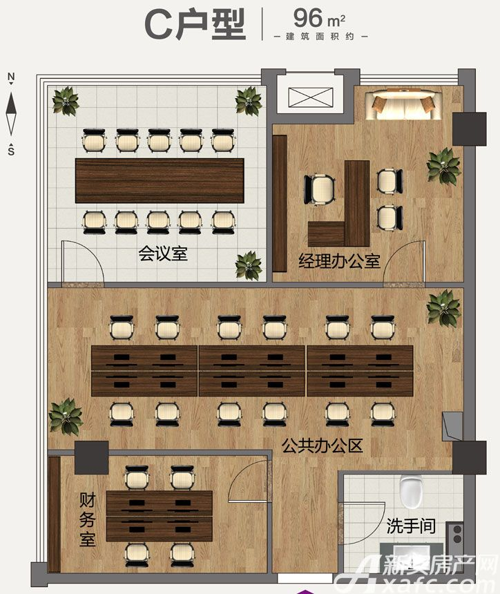 合肥启迪科技城创客空间C户型2室2厅96平米